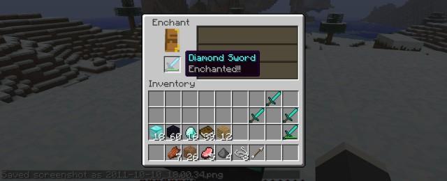 Зачарованый меч