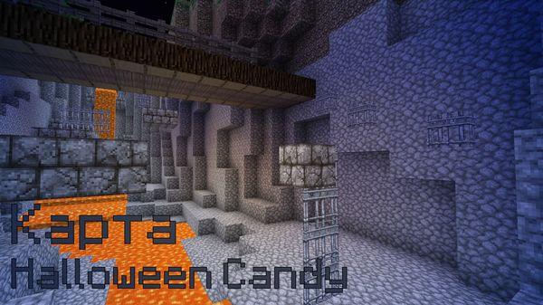 Карта Halloween Candy