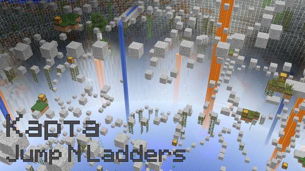 Карта Jump N Ladders