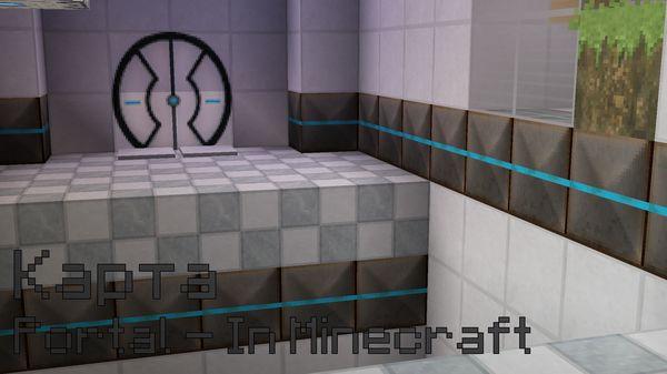 Карта Portal - In Minecraft